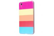 """Фирменная ультра-тонкая полимерная из мягкого качественного силикона задняя панель-чехол-накладка для CUBOT X9  тематика """"все цвета радуги"""""""