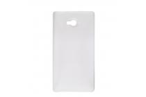 Фирменная ультра-тонкая полимерная из мягкого качественного силикона задняя панель-чехол-накладка для CUBOT Zorro 001 прозрачная