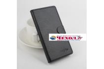 Фирменный чехол-книжка для CUBOT Zorro 001 с визитницей и мультиподставкой черный кожаный