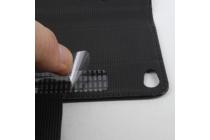 Фирменный чехол-книжка из качественной импортной кожи с мульти-подставкой застёжкой и визитницей для Кубот Пэ9 черный