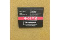 Фирменная аккумуляторная батарея 2000mah на телефон CUBOT S208 + инструменты для вскрытия + гарантия