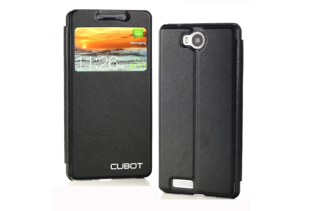 Фирменный оригинальный чехол-книжка для  CUBOT S208 черный с окошком для входящих вызовов водоотталкивающий