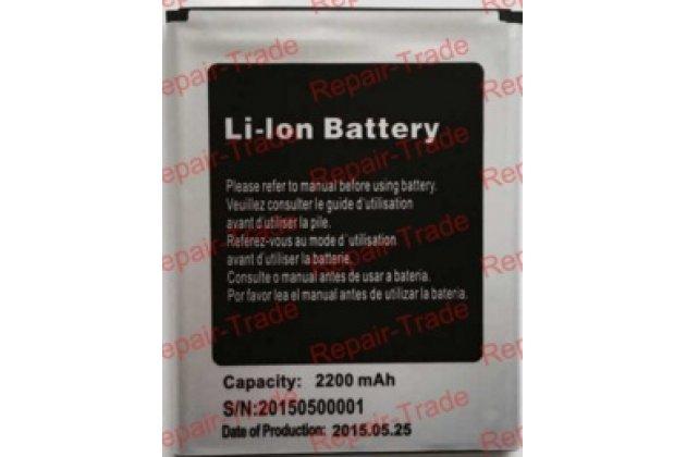 Фирменная аккумуляторная батарея 2200 Mah на телефон Cubot X6 + гарантия
