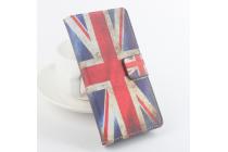 """Фирменный уникальный необычный чехол-книжка для CUBOT X6 """"тематика Британский флаг"""""""