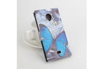 """Фирменный уникальный необычный чехол-книжка для CUBOT X6 """"тематика радужные Бабочки"""""""