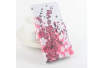 """Фирменный уникальный необычный чехол-книжка с визитницей кармашком для CUBOT X6""""  """"тематика цветок вишни"""""""