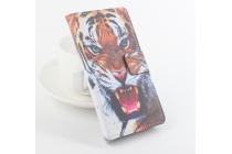"""Фирменный уникальный необычный чехол-подставка с визитницей кармашком на CUBOT X6  """"тематика Тигр"""""""