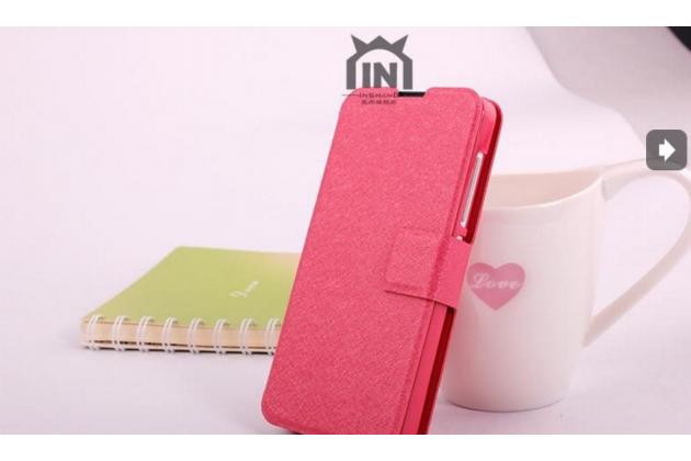 Фирменный чехол-книжка  из качественной импортной кожи с застёжкой и мультиподставкой для CUBOT Dinosaur розовый