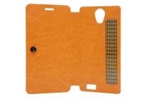 Фирменный оригинальный чехол-книжка для  CUBOT H1 коричневый водоотталкивающий