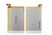 Фирменная аккумуляторная батарея 2000mah на телефон CUBOT H2 + инструменты для вскрытия + гарантия