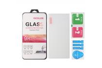 """Фирменное защитное закалённое противоударное стекло премиум-класса из качественного японского материала с олеофобным покрытием для телефона CUBOT H2"""""""