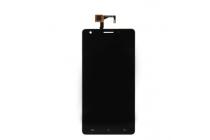 Фирменный LCD-ЖК-сенсорный дисплей-экран-стекло с тачскрином на телефон CUBOT H2 черный