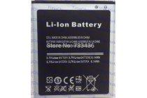 Фирменная аккумуляторная батарея 2200 Mah на телефон CUBOT ONE  + гарантия