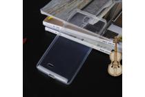 Фирменная задняя панель-крышка-накладка из тончайшего и прочного пластика для CUBOT P11 прозрачная