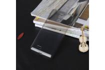 Фирменная задняя панель-крышка-накладка из тончайшего и прочного пластика для CUBOT P11 серая