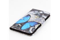 """Фирменный уникальный необычный чехол-книжка для CUBOT P11 """"тематика радужные Бабочки"""""""