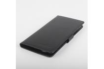 Фирменный чехол-книжка для CUBOT S550 с визитницей и мультиподставкой черный кожаный
