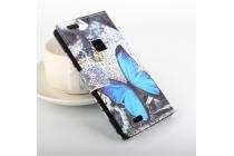 """Фирменный уникальный необычный чехол-книжка для CUBOT S550 """"тематика радужные Бабочки"""""""