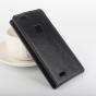 """Фирменный вертикальный откидной чехол-флип для CUBOT S550"""" черный"""