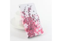 """Фирменный уникальный необычный чехол-книжка с визитницей кармашком для CUBOT X12""""  """"тематика цветок вишни"""""""