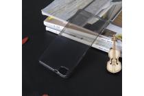 Фирменная ультра-тонкая полимерная из мягкого качественного силикона задняя панель-чехол-накладка для CUBOT X17 черная