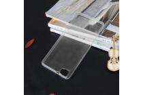 Фирменная ультра-тонкая полимерная из мягкого качественного силикона задняя панель-чехол-накладка для CUBOT X17 белая
