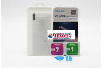 """Фирменное защитное закалённое противоударное стекло премиум-класса из качественного японского материала с олеофобным покрытием для телефона CUBOT X17"""""""