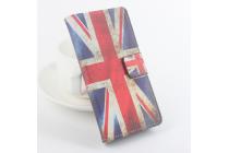 """Фирменный уникальный необычный чехол-книжка для CUBOT X17 """"тематика Британский флаг"""""""