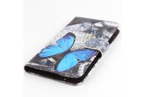 """Фирменный уникальный необычный чехол-книжка для CUBOT X17 """"тематика радужные Бабочки"""""""
