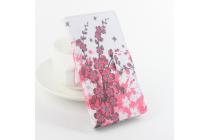 """Фирменный уникальный необычный чехол-книжка с визитницей кармашком для CUBOT X17""""  """"тематика цветок вишни"""""""