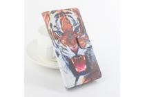 """Фирменный уникальный необычный чехол-подставка с визитницей кармашком на CUBOT X17  """"тематика Тигр"""""""