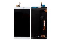 """Фирменный LCD-ЖК-сенсорный дисплей-экран-стекло с тачскрином на телефон Cubot Note S"""" белый"""