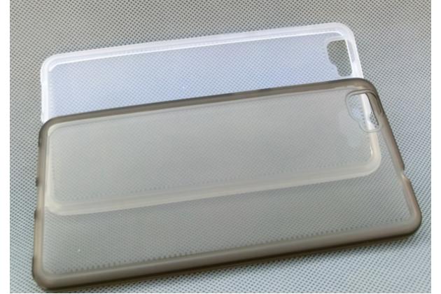 Фирменная ультра-тонкая полимерная из мягкого качественного силикона задняя панель-чехол-накладка для Cubot X15 черная