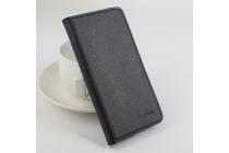 Фирменный чехол-книжка из качественной импортной кожи с мульти-подставкой застёжкой и визитницей для Кубот Х15  черный