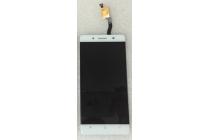 Фирменный LCD-ЖК-сенсорный дисплей-экран-стекло с тачскрином на телефон Cubot X15 белый + инструменты для вскрытия + гарантия
