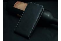 """Фирменный оригинальный вертикальный откидной чехол-флип для Cubot X15 черный из натуральной кожи """"Prestige"""" Италия"""