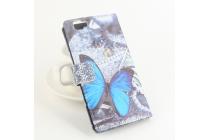 """Фирменный уникальный необычный чехол-книжка для Cubot X15 """"тематика радужные Бабочки"""""""