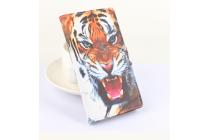"""Фирменный уникальный необычный чехол-подставка с визитницей кармашком на Cubot X15  """"тематика Тигр"""""""