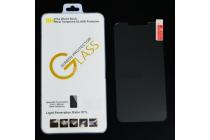 Фирменное защитное закалённое противоударное стекло премиум-класса из качественного японского материала с олеофобным покрытием для телефона Cubot S600