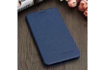 Фирменный чехол-книжка с мульти-подставкой из качественной водоотталкивающей кожи для Cubot X15  синий