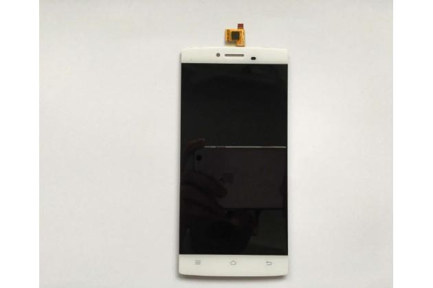 Фирменный LCD-ЖК-сенсорный дисплей-экран-стекло с тачскрином на телефон Cubot S600 белый