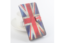"""Фирменный уникальный необычный чехол-книжка для Cubot S600 """"тематика Британский флаг"""""""
