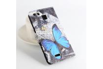 """Фирменный уникальный необычный чехол-книжка для Cubot S600 """"тематика радужные Бабочки"""""""