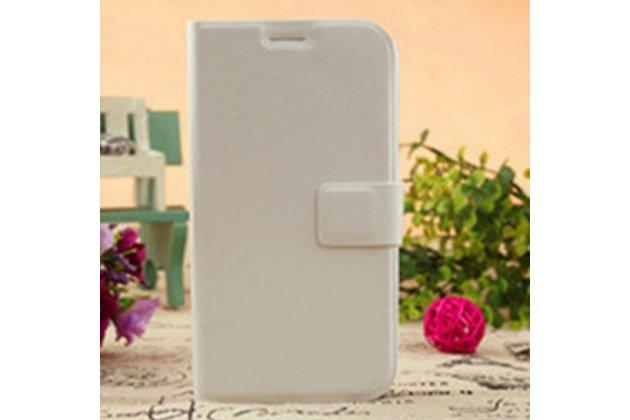 Фирменный чехол-книжка из качественной импортной кожи с подставкой застёжкой и визитницей для CUBOT P10 белый