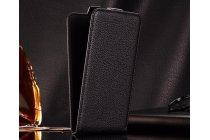 Фирменный оригинальный вертикальный откидной чехол-флип для CUBOT P10 черный из натуральной кожи Prestige Италия