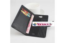 Фирменный чехол-книжка для CUBOT S168 с визитницей и мультиподставкой черный кожаный
