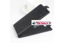 """Фирменный вертикальный откидной чехол-флип для CUBOT S168"""" черный"""