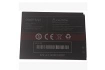 Фирменная аккумуляторная батарея 2350mah на телефон CUBOT S222 / GT95 + инструменты для вскрытия + гарантия