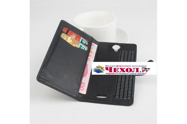 Фирменный чехол-книжка для CUBOT S222 с визитницей и мультиподставкой черный кожаный