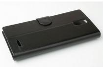 Фирменный оригинальный чехол-книжка для  CUBOT S308 черный водоотталкивающий